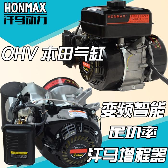 3KW 4KW 5KW Faible Bruit D'énergie 48 v 60 v 72 v Électrique Véhicule Gamme Étendue Chargeur Essence Gamme Étendue générateur