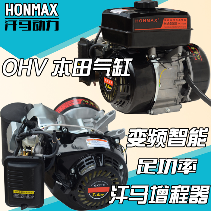 3KW 4KW 5KW Low Noise Energy 48V 60V 72V Electric Vehicle Extended Range Charger Gasoline Extended Range Generator