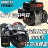 3KW 4KW 5KW Low Noise Energy 48V 60V 72V Electric Vehicle Extended Range Charger Gasoline Extended