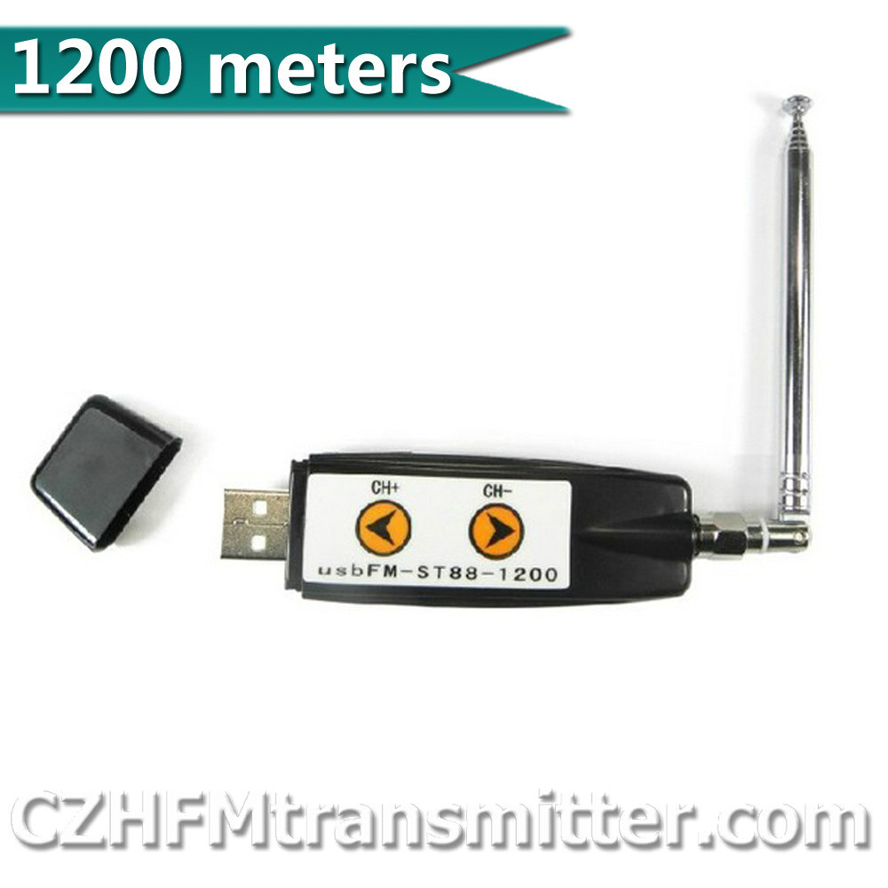 ФОТО USB FM broadcast transmitter wireless sound card stereo 7.1 channel 1200meters 76-108mhz