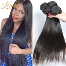 Unprocessed Queen Hair Products 10 Bundles Lot Brazilian Virgin Hair Straight Cheap Wholesale Virgin Straight Human