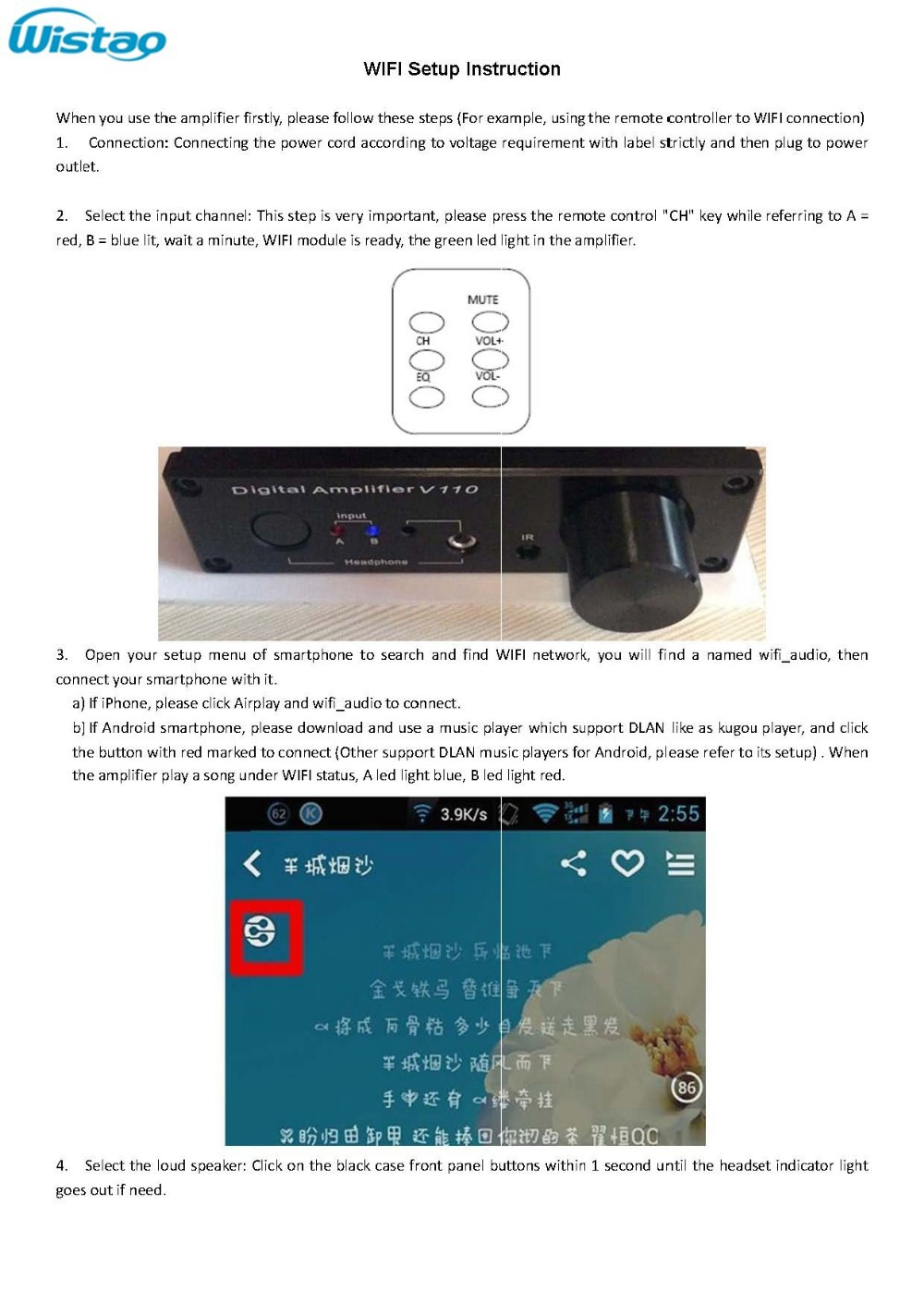 WIFI Setup Instruction