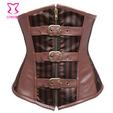 Brown Striped Satin Faux Leather Cupless Bustier Sexy Underbust Corset Steampunk Clothing Women Steel Boned Corsets
