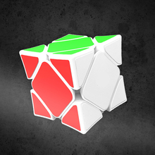 Magic Cubes Professional Speed Magic Cube Learning Educational Twist Puzzle Children Toys Wings Tilt Magnetic Cube цена 2017