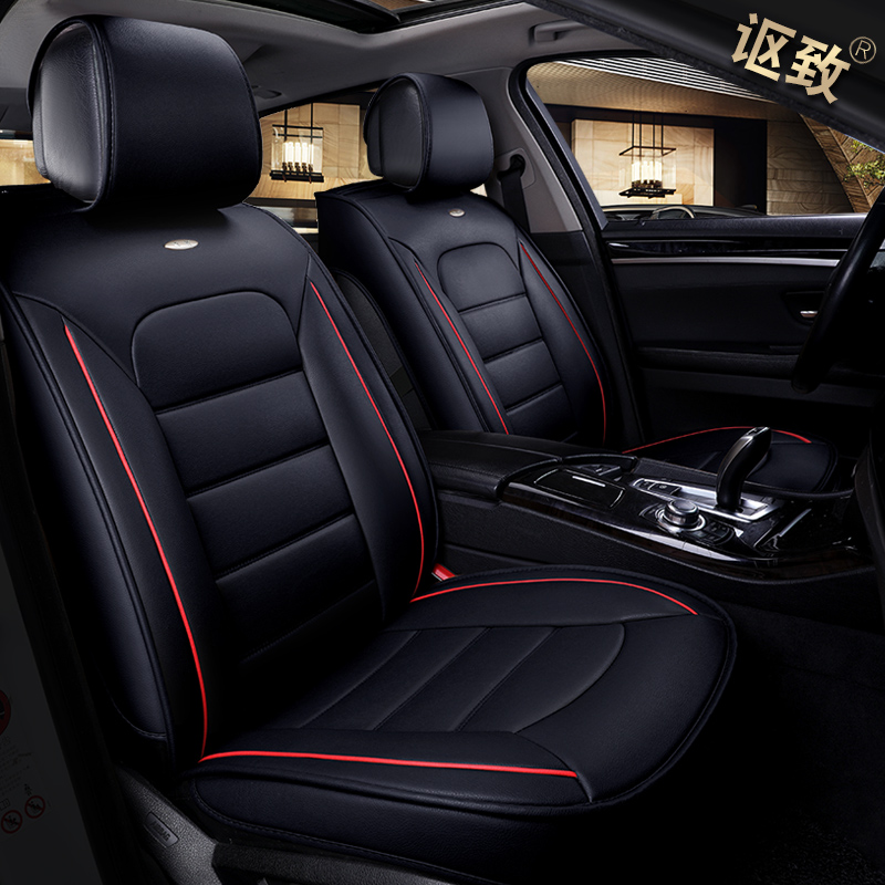 OUZHI P06 New Styling High Quality Seat Cushion 3D Seat Cover Suitable for PEUGEOT 206 207