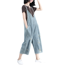 Women Summer Autumn Solid V-neck Pockets Denim Jumpsuits Casual Loose Strap Ripped Hole Overalls Jean Romper