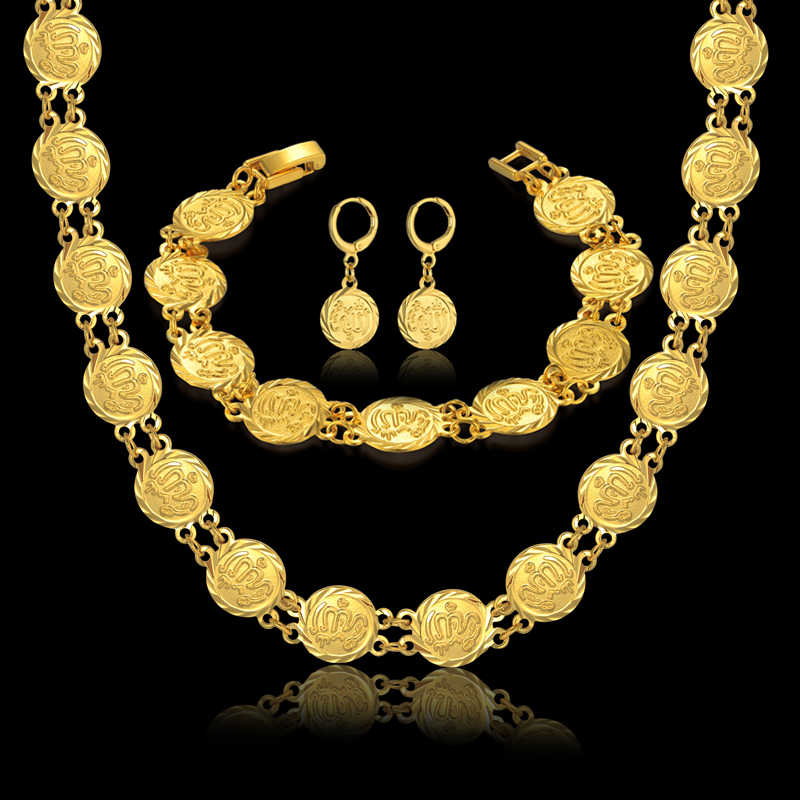 Vintage Women Jewelry Set Allah Necklace Bracelet Earrings Set Women's Gold Color Islamic Religion African Muslim For Party