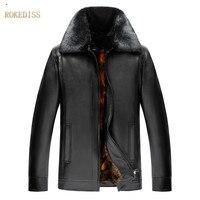 Новый бренд мотоциклетные Для мужчин S кожаные пиджаки куртка PU Куртки Для мужчин модные черные Костюмы рукавом Стенд воротник мужской повс...