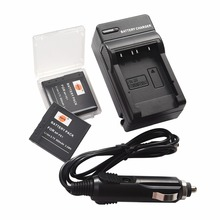DSTE 2PCS NP-FE1 Battery Case Protector + Travel and Car Charger for Sony Cyber-shot DSC-T7 DSC-T7/B DSC-T7/S Camera