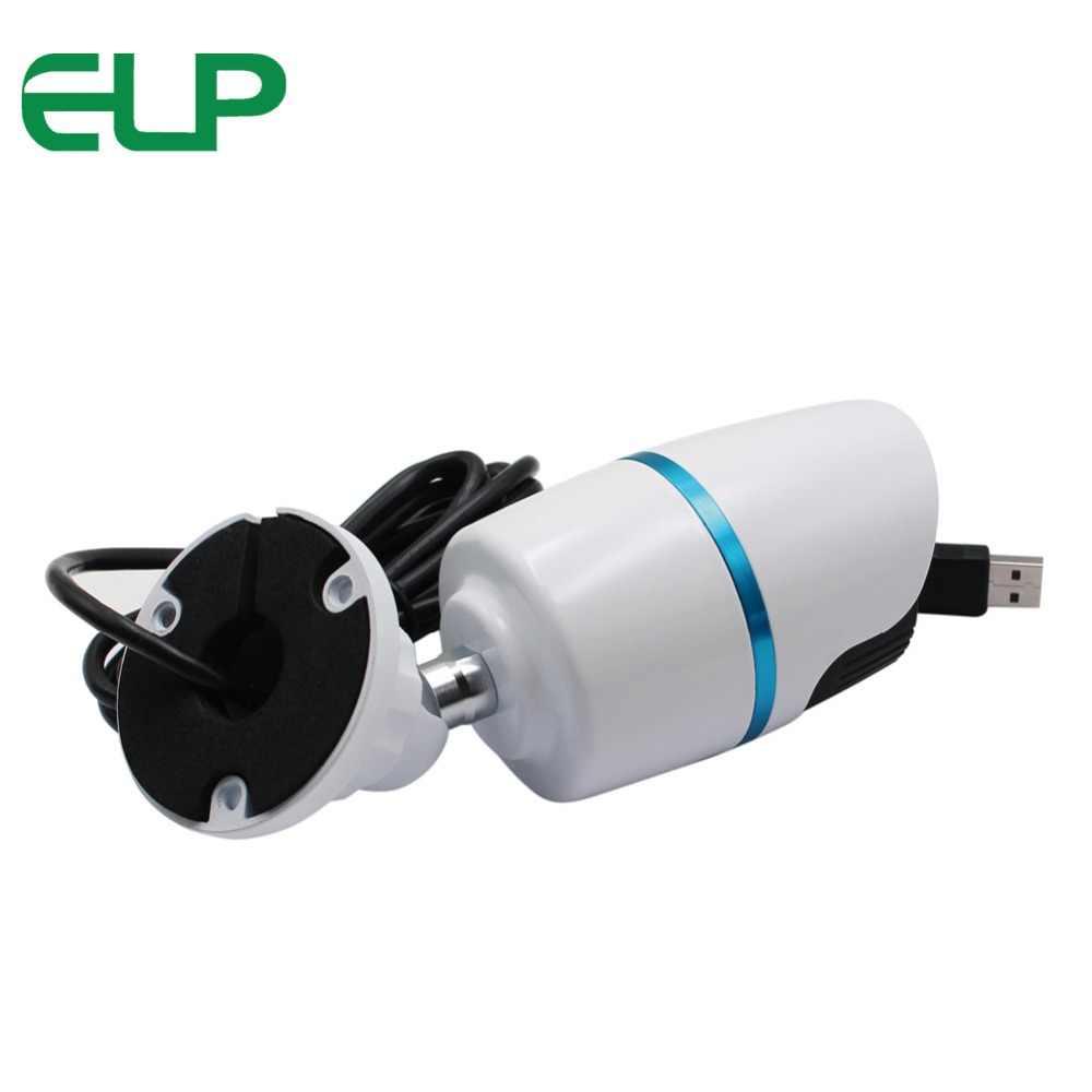 2MP Full HD 1080 P фильтр, отсекающий ИК-область спектра, ИК светодиодный дневной Ночное видение H.264 веб-камеры Алюминий футляр для пуль антивандальный Водонепроницаемый Открытый USB Камера