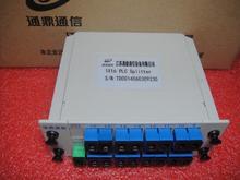 1 a 16 puertos de Fibra FTTH Fibra Óptica de Terminación