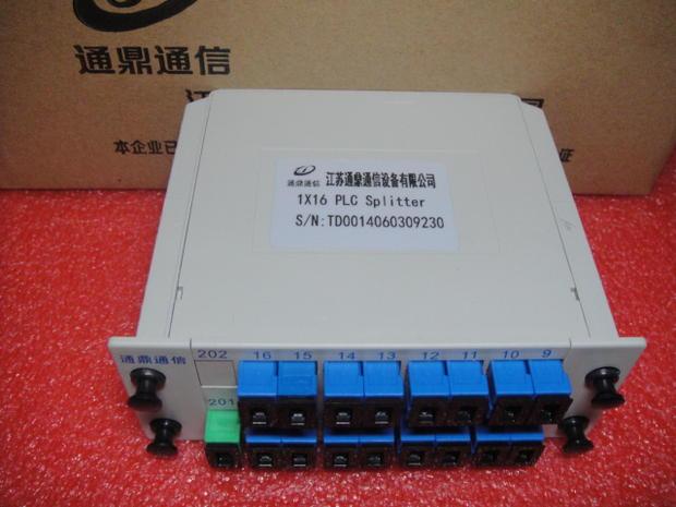 1 to 16 ports FTTH Fiber Optic Termination