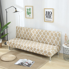 Elastic Sofa Cover Without Armrests All-inclusive Slipcover Slip-resistant Couch Covers for Living Room Stretch Furniture Covers