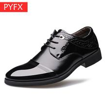 Factory direct sale discount Autumn new mens business Retro casual pointed male youth Korean trend flat black  dress shoes