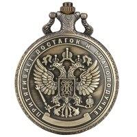 공예품 복제본 러시아 1 백만 루블 기념 배지 양면 양각 도금 루블 동전 컬렉션 회중 시계