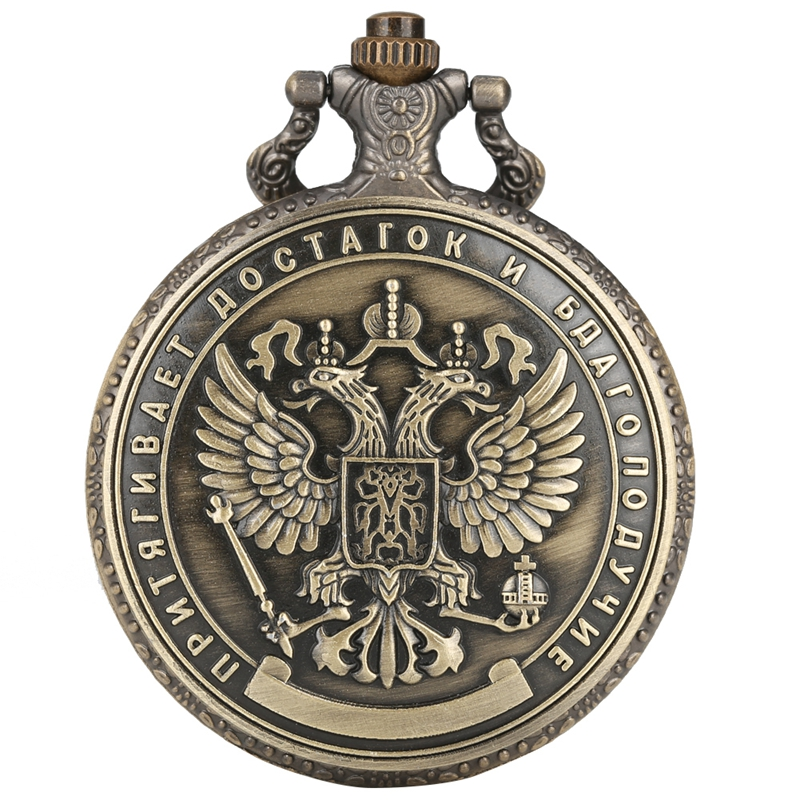 Crafts Copy Replica Russia 1 Million Ruble Commemorative Badge Double Sided Embossed Plated Ruble Coins Collection Pocket Watch