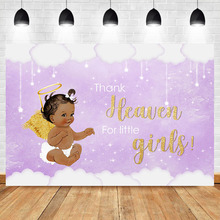 Baby Shower Photography Backdrops Newborn Heaven Girl Baby Shower Banner Background White Clouds Shining Stars Purple Backdrops photography backdrops white clouds green grass backdrops newborn purple flower trees sunshine digital studio background