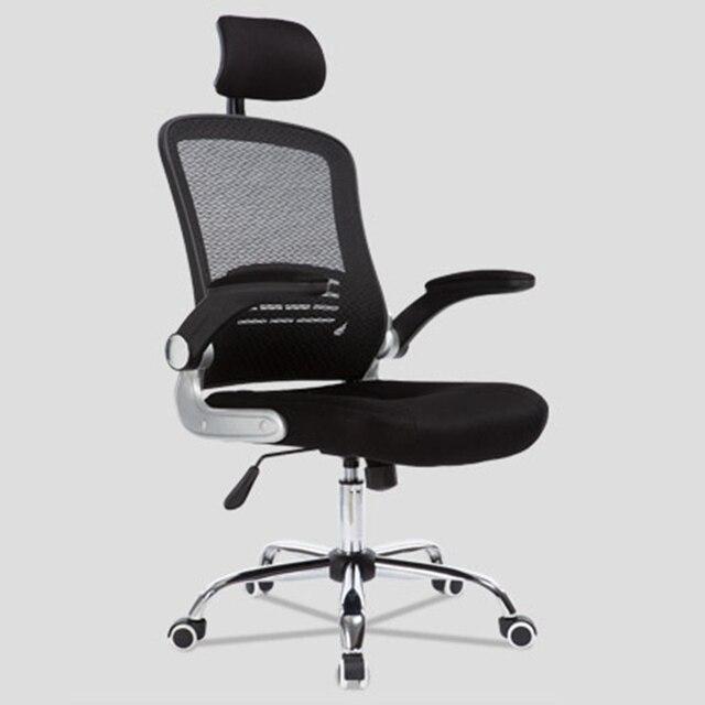 Zdrowe Wysokiej Archiwum Komputera Krzesło Do Pracy W Biurze Krzesło
