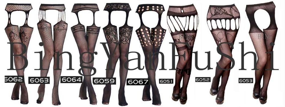 Women Sheer High Waist Tights Pantyhose Crotchless Thigh Soft Stockings Lingerie