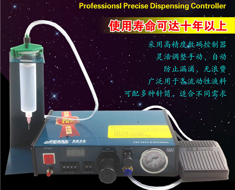 Better than YDL-983A 220V JND-983A Auto Glue Dispenser Solder Paste Liquid Controller Dropper Fluid machine free shipping 1 set auto glue dispenser solder paste liquid controller dropper ydl 983a dispensing system 110v