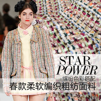 2017 Spring Flowers Colorful Soft Knitting Texture Wool Weaving Fashion Set Suit Cloth Shawl Fabric Apparel