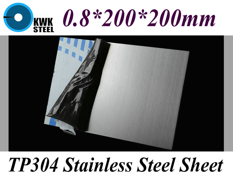 0.8*200*200mm TP304 AISI304 Stainless Steel Sheet Brushed Stainless Steel Plate Drawbench Board DIY Material Free Shipping