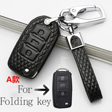 Leather Car key Cover Case Car Key Bag Suitable for VW Volkswagen Skoda Polo Tiguan Passat Jetta MK5 MK6 T5 Beetle Accessories цена