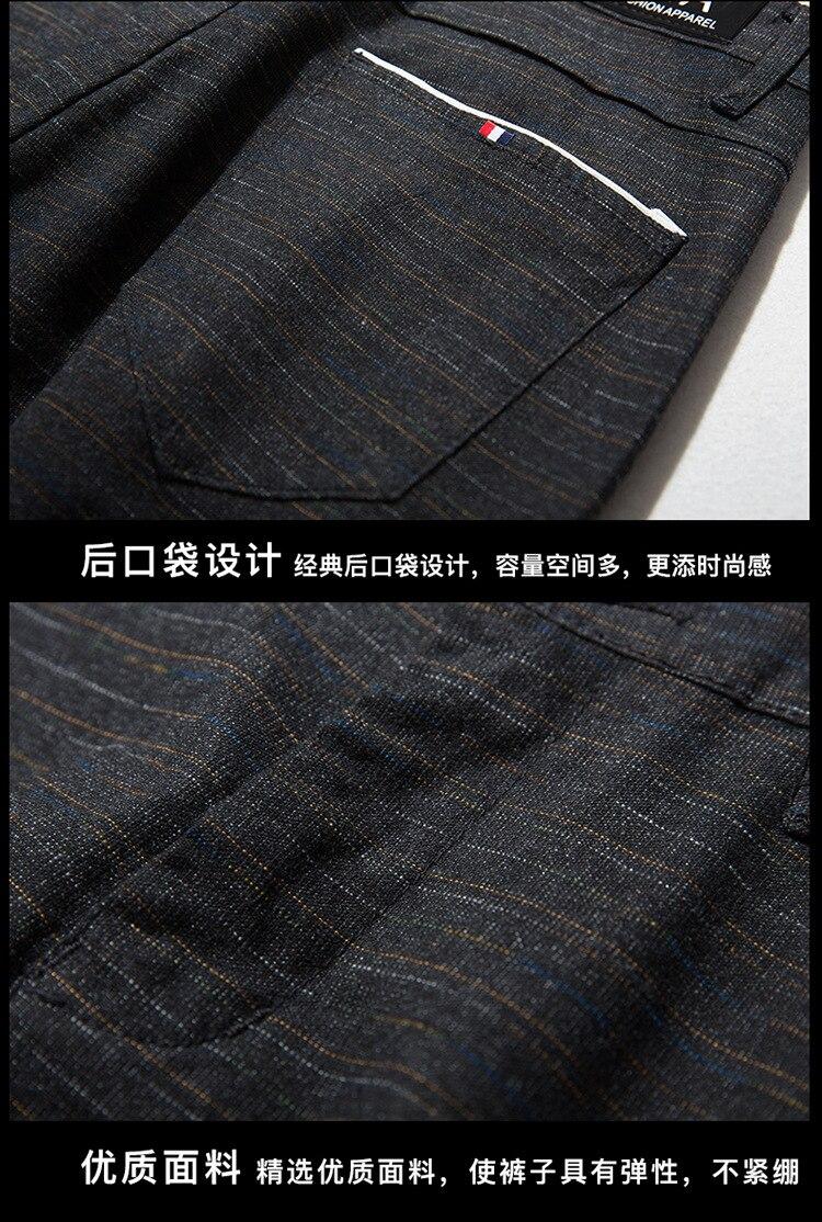 HTB1Z7ScXMaH3KVjSZFjq6AFWpXat 2019 Fashion High Quality Men Pants Spring Autumn Men Pants Trousers Male Classic Business Casual Trousers Full length