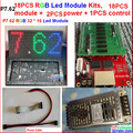 18pcs 7.62mm led module kits, 18 pcs module + 2 power + 1 controller + power cable + data cables