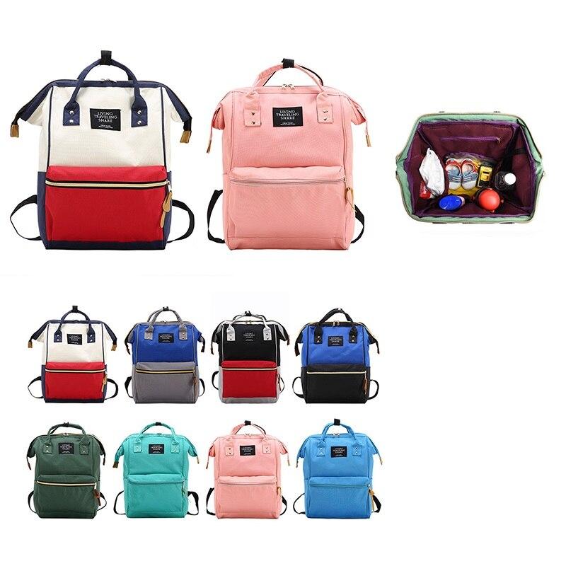 Fashion Mummy Backpack Oxford Travel Backpacks For Girls Maternity Nappy Bags Large Capacity Rucksacks For Mom Feminina Mochilas