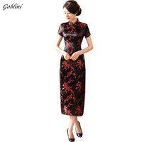 Black Red Traditional Chinese Dress Women S Satin Qipao Short Sleeve Long Dress Vintage Chinese Dress
