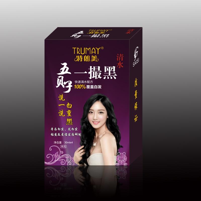 Permanent Non Allergy Natural Black Hair Dye Shampoo Fashion Black