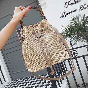 LJL New Drawstring Women's Straw Bucket Bag Summer Woven Shoulder Bags Shopping Purse Beach Handbag Straw Handbags Travel Bag - DISCOUNT ITEM  34% OFF All Category