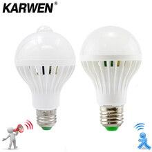KARWEN التيار المتناوب 85 265 فولت الذكية الصوت/PIR محس حركة Bombillas LED لمبة E27 3 واط 5 واط 7 واط 9 واط 12 واط التعريفي مصباح درج الممر ضوء