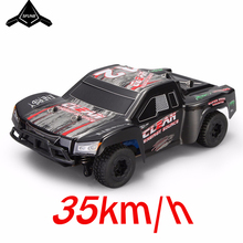 Wltoys K999 rc car 1:28 off-road vehicle 2.4G electric four-wheel drive remote control car alloy chassis climbing car speed 35km boy gift four wheel drive climbing 2 4g tipping remote control car off road stunt twisting high speed car deformation torque car