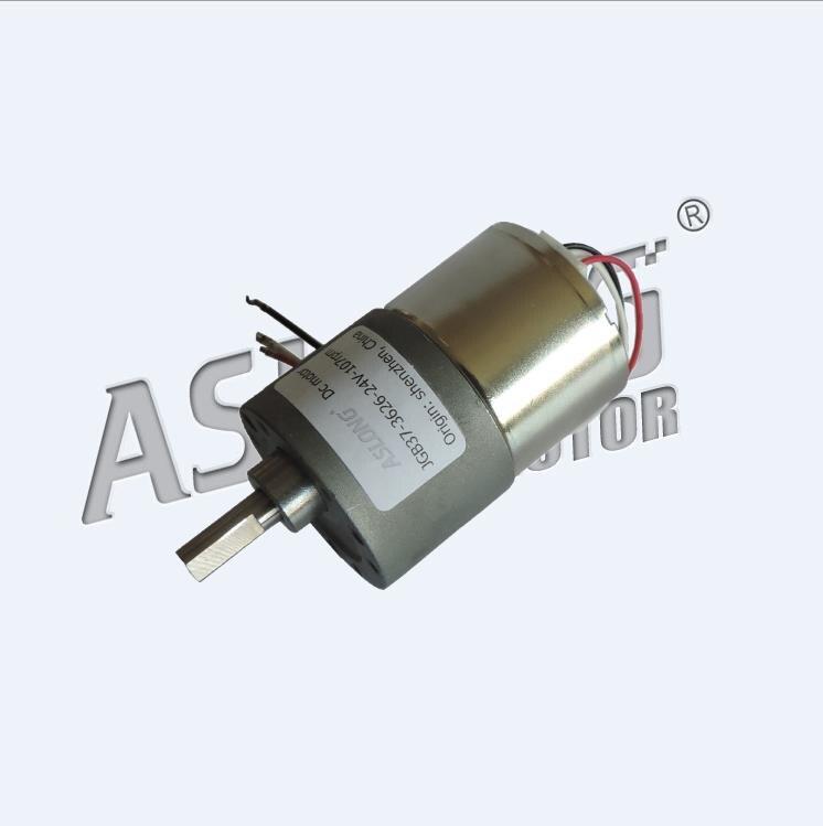 ASLONG JGB37-3626 brushless DC motor gear motorASLONG JGB37-3626 brushless DC motor gear motor