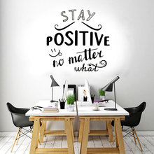 Stay Positive No Matter What Office Quote Wall Sticker Vinyl Interior Decor Motivation Business Teamwork Decals Murals A224 стоимость