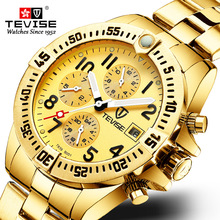 Luxury Golden Men Automatic Mechanical Calendar Watch Multi Functional Business Stainless Steel Band Waterproof Watch with BOX
