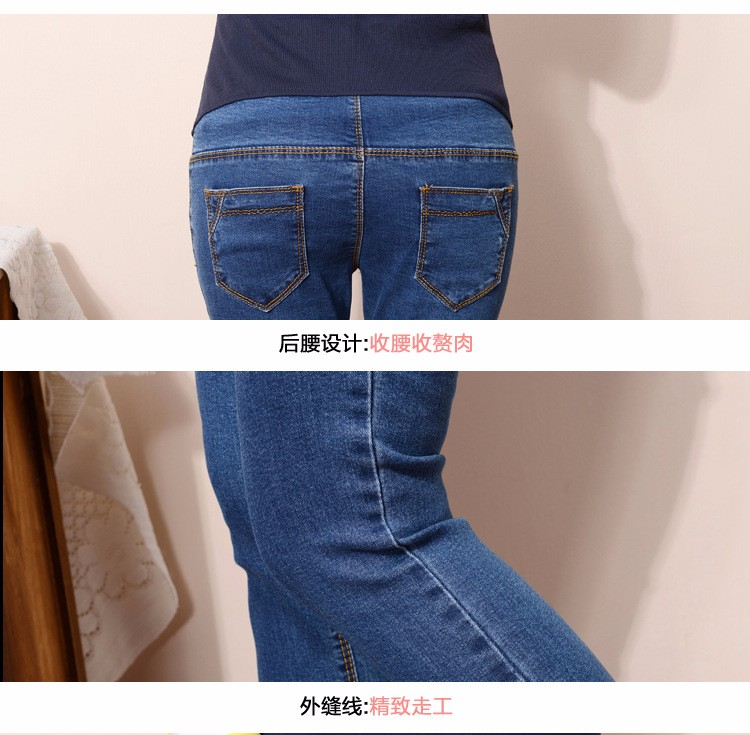 maternity pants (3)