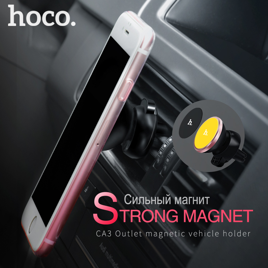 HOCO Magnetic Car Cell Phone Holder Air Outlet 360 Degrees Rotating Stand for iPhone Samsung Xiaomi
