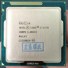 Intel Intel Xeon E3-1230 3.3GHz SR0P4 8M Quad Core LGA 1155 CPU E3 1230 V2 Processor