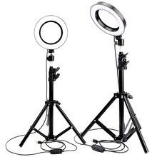 Светодиодный светильник-кольцо для фотостудии, светильник для камеры, видео светильник с регулируемой яркостью для фотографии, для Youtube, для макияжа, Селфи, с штативом, держателем для телефона
