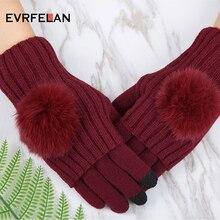 Evrfelan новые зимние перчатки женские перчатки с сенсорным экраном женские модные теплые перчатки на весь палец аксессуары для улицы