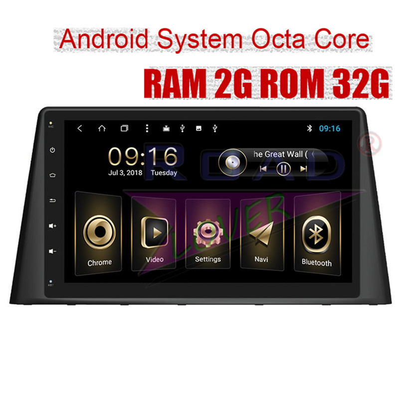 Roadlover Android 8.1 Car Media Center Player Radio For ...