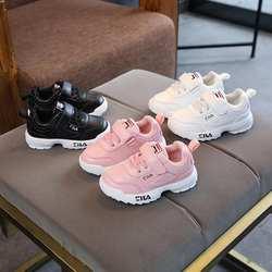 Новая весенне-летняя детская спортивная обувь, модные Нескользящие кроссовки для девочек и мальчиков, сетчатые кроссовки для бега, дышащая