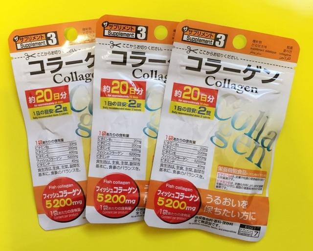 DAISO Japão Suplemento de COLÁGENO ácido 20 dias 3 pacotes FRETE Grátis