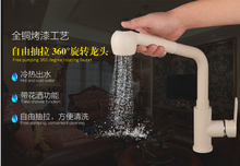 Новое поступление высокое качество латунь материал высокая задыхаясь одним рычагом горячей и холодной вытащить кухонная раковина кран кран