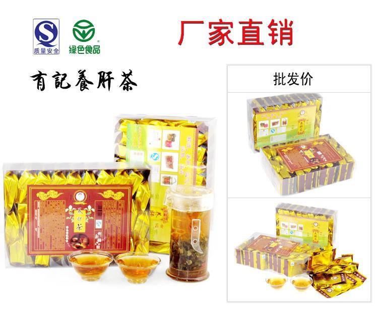 C-TS045 Super Popular!! Promotion!! 30 Bags TOP Grade Health Care Organic Chinese Liver Tea, Hangover Tea Diet Tea