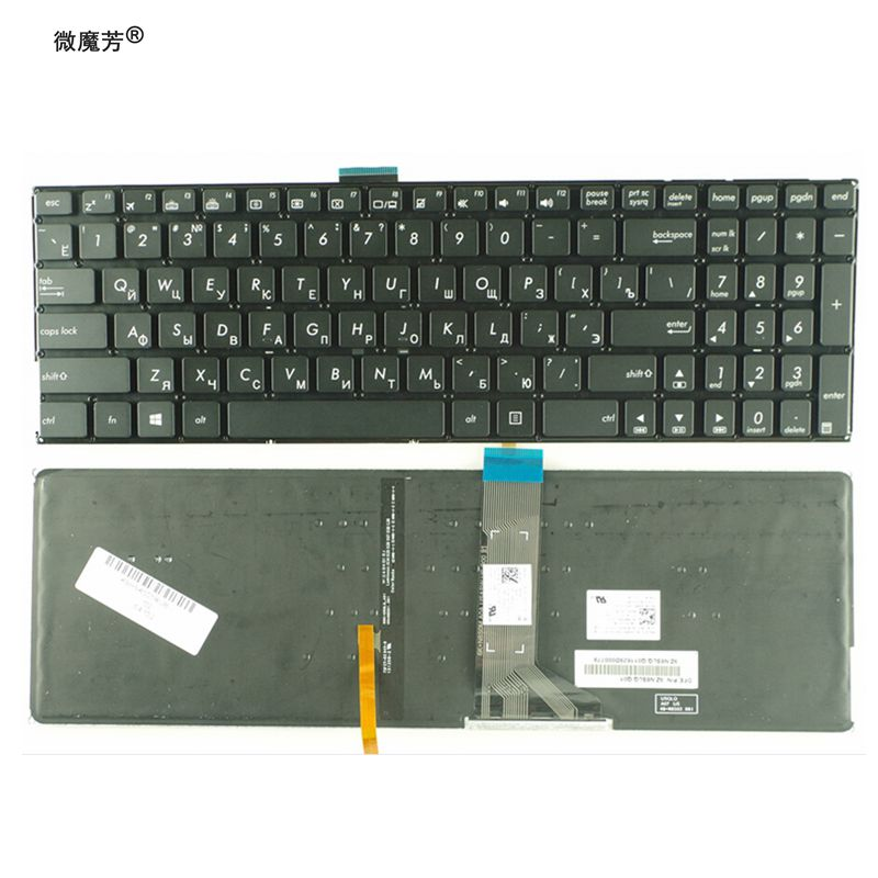 Russian Laptop Keyboard for ASUS K501 K501U K501UB K501UQ K501UW K501UX K501L K501LB K501LX A501L A501LB A501LX RU backlight for asus k501ux k501ub laptop motherboard k501ux mainboard rev2 0 i5 cpu with graphics card 100