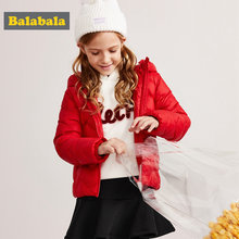 Balabala Girl Short Quilted Lightweight Down Jacket with Zip Hooded Puffer Jacket with Zip Pocket Chinlon Lined Elasticized Cuff(China)